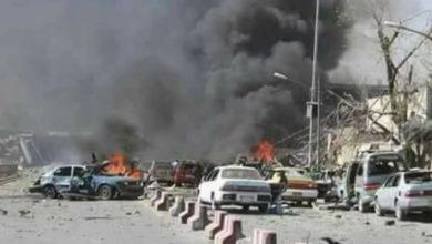 Photo of انفجار بوسط العاصمة الأفغانية