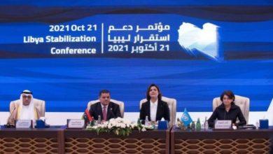 """Photo of هل ينجح مؤتمر""""دعم استقرار ليبيا"""" في إخراج البلاد من محنتها؟"""