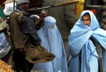 """Photo of """"في الحضيض"""" وضع المرأة في أفغانستان بعد45 يوم من سيطرة طالبان"""